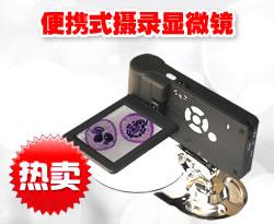 RF195 便携式摄录显微镜10-200X(3R)