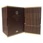 编年邮票厂铭大全(1992-011)豪华典藏册--中南海邮局