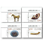 2018-11 丝绸之路文物(一)(厂铭)