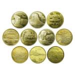 中国世界文化遗产纪念币10枚大全套