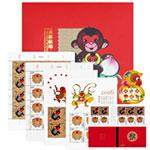 限时抢购:YC-137 《灵猴献瑞》丙申年--邮票珍藏--中国集邮总公司
