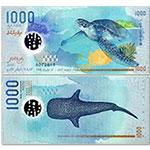 WGZB2888-A 2015年马尔代夫1000拉菲亚塑料钞(Maldives 亚洲)