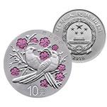 2018年吉祥文化(喜上眉梢)30克圆形银质纪念币