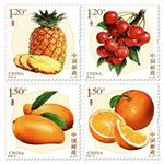 2018-18 水果(三)