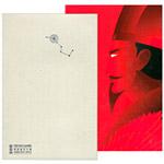 限时抢购:BPC-8 《诸葛亮》特种邮票本册