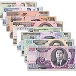 朝鲜9张枚(1-5000元)第四版大全套纸币