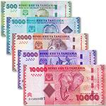 坦桑尼亚5枚大全套