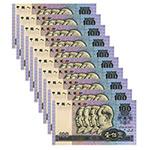 WGZB2889-L 第四版人民币1990年壹佰圆90100十张连号(CHINA 亚洲)