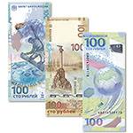 俄罗斯世界杯、收回克里米亚半岛、索契冬奥100卢布纪念钞大全套