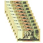 第四版人民币伍拾圆十张连号
