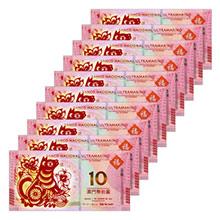 WGZB2898-D 2018年中国澳门10元对钞生肖狗贺岁纪念钞十连号20张(MACAO 亚洲)