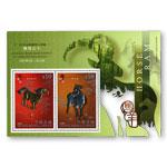 HK0231 JS4 十二生肖金银邮票小型张--骏马吉羊(小型张)(2003年)