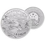2018年宁夏回族自治区成立60周年150克圆形银质纪念币