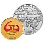 2018年宁夏回族自治区成立60周年金银套币