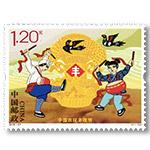 2018-27 中国农民丰收节