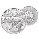 2018年宁夏回族自治区成立60周年30克圆形银质纪念币