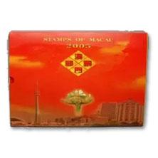 澳门+香港2005年邮票 年册 2本合售