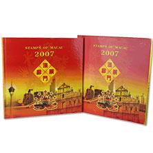 澳门+香港2007年邮票年册