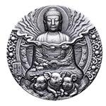 2019年中国金币总公司生肖猪年纪念小银章(45mm)
