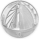 2018年港珠澳大桥通车银质纪念币