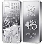 中国金币总公司 2019年乙亥(猪)年贺岁银条50克