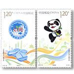 2018-30 中国国际进口博览会