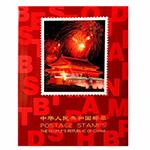 NC314-1 2017年小版张册(13版全)(北方大册)