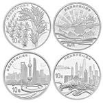 2018年庆祝改革开放40周年30克圆形精制银质纪念币(4枚一套)