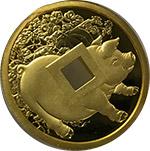 中国金币总公司 2019年猪年贺岁仿古方孔金钱(3克)