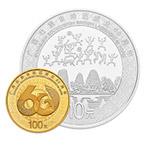 2018年广西壮族自治区成立60周年金银套币
