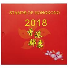 2018年香港年册