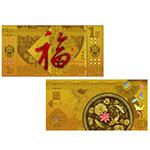 中��金�趴�公司 2019年迎春�R�q�o念金�n(1克)