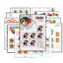 年货:SX3-018 第三轮生肖小版票大全(不带册)(2004年猴-2015年羊)