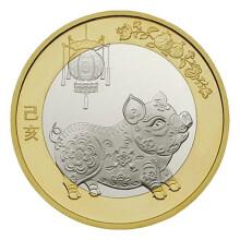 LT96 2019年生肖猪纪念币(第二轮)
