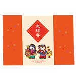 YZ-133 《2019大拜年邮票珍藏》888吉祥号邮折--中国集邮总公司