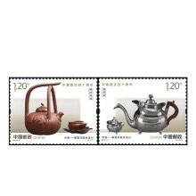 2019-3 中葡建交四十周年邮票 (中国与葡萄牙联合发行)