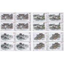 2019-10 中��古�(三)(四方�B)