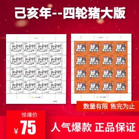 促�N:SX4-4 己亥年--四��i大版(2019年)