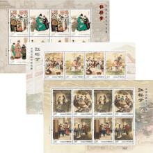 ZH-111 中国古典文学名著--《红楼梦》小版票一、二、三组合售