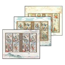 ZH-110 中国古典文学名著--《西游记》小版票一、二、三组合售