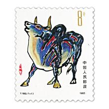 抢购:T102 乙丑年(牛票)