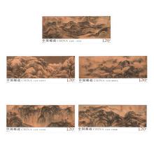 2019-16 五岳�D