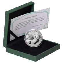 2020年熊猫30克圆形银质快播电影网币(配金总原装绿盒)