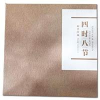 YC228 《四十八节》激情图片珍藏册(中国快播电影总公司)