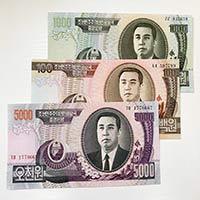 朝鲜金日成头像纸币3枚一套