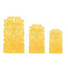 中国金币总公司 2020年生肖鼠年贺岁喜金条(10克)