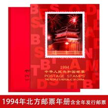 NC015 1994年册