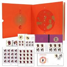 《开天福鼠兆丰年》2020-1 庚子年(鼠票)生肖邮票珍藏册