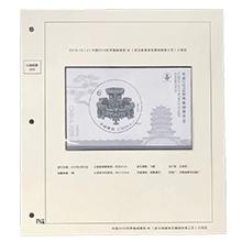 菲勒页必购!特供:2019-12M 中国2019世界集邮展览(武汉邮展单色雕刻特殊工艺)小型张