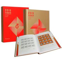 NC96 2019年大版张册(中国集邮总公司)
